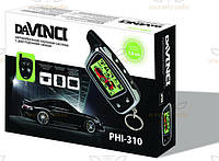 Автосигнализация с обратной связью daVINCI PHI-310