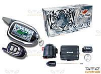 Автосигнализация с обратной связью Scher-Khan MAGICAR 8