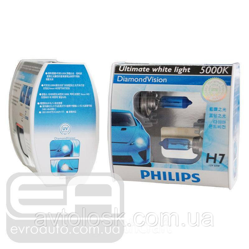Philips  Diamond Vision H7 5000K 12V 55W
