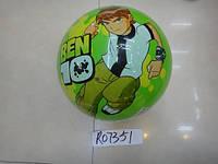 """Мяч резиновый R07351 (300шт) 9"""""""" 100 грамм цвета ассорти"""