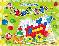 "Мозаика ""Кроха"" (120 дет.), арт. МГ082"