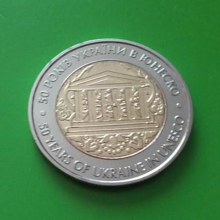 107  /  5 гривен 2004 Украина — 50 років України в ЮНЕСКО