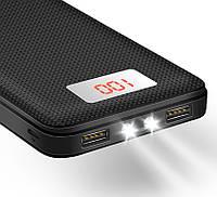 Power Bank  16000mAh Портативное зарядное устройство с фонариком и дисплеем (реальная емкость)