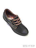 Кожаные  кроссовки подросток Antek ч, фото 1