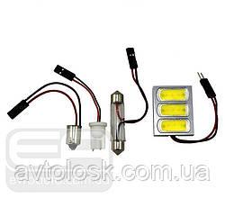 Светодиодная панель сверхъяркая SVS 4,5W T10/BA9S 41mm