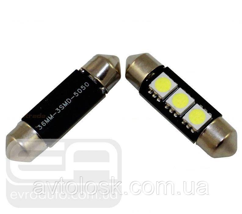 Софитная світлодіодна лампа SVS T10-31 3SMD 36 мм
