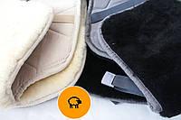 Меховые накидки на сиденья из натуральной овчины