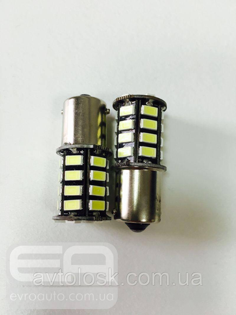 Світлодіодна лампа 1156 30 SMD 5630
