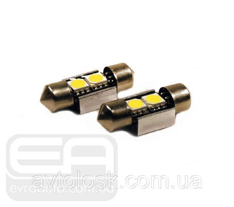 Светодиодная лампа SVS W5W 2SMD