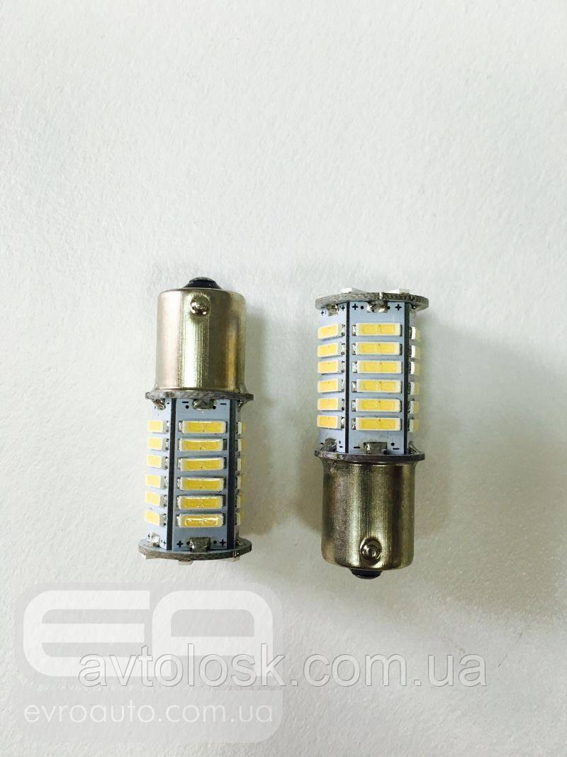 Світлодіодна лампа 1156 36 SMD 7014