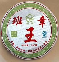 """Шен (зеленый или сырой) пуэр, ферментированный, искуственно состаренный чай очень хорошего качества """"Дымный чернослив"""" 357 грамм"""