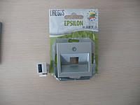 Розетка USB, серебристый металлик, Epsilon