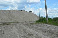 Песок намывной