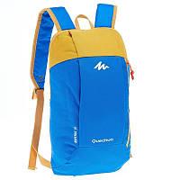Фирменные рюкзаки Quechua Arpenaz 10L - 10 вариантов цвета! сине-желтый