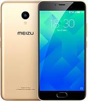 Мобильный телефон Meizu M5 16GB Gold UA