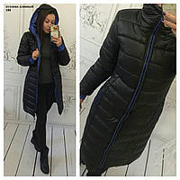 Зимние куртки пуховики женские. Пуховик зима длинный (188)