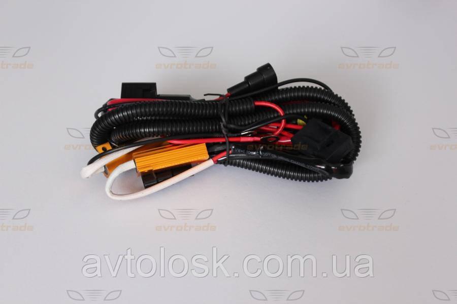 Проводка питания 12V 50W с обманкой