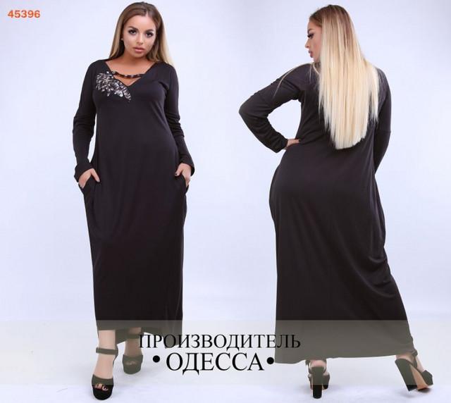 Платья длинные большого размера