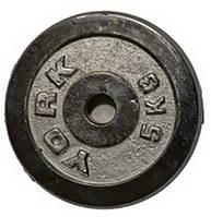 """Диск для штанги,гантелей хромированный """"YORK"""" 5 кг. DY-5"""