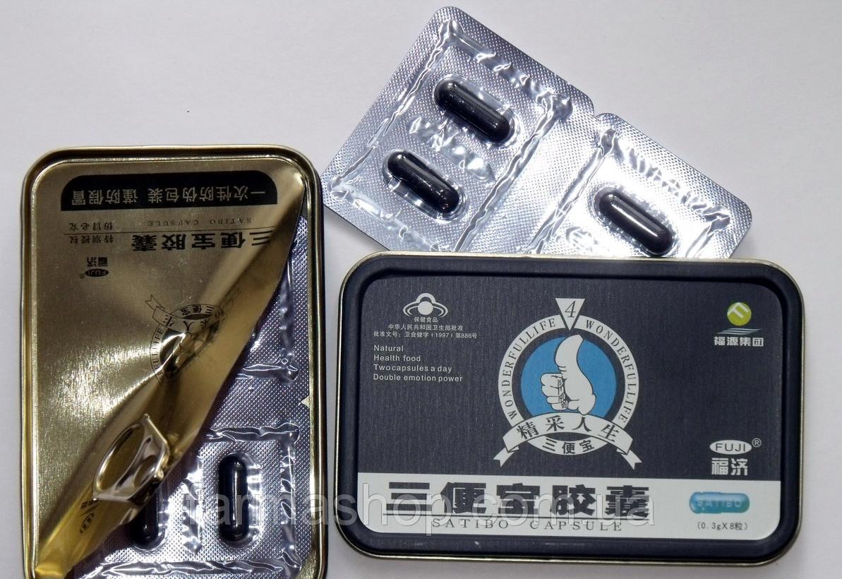 Сатибо (лат Satibo) – мощный растительный препарат для повышения потенции у мужчин 8 шт.