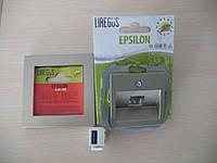 Розетка USB, шампань-металлик, Epsilon