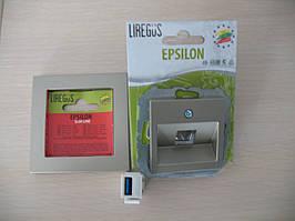Розетка USB, шампань-металік, Epsilon