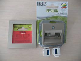 Розетка USB+USB, шампань-металлик, Epsilon