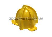 Конус цитрус-пресса к соковыжималке Bosch 422891