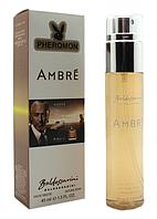 Мужской мини-парфюм с феромонами Ambre Baldessarini (Амбре Балдессарини ), 45 мл