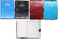 """Блокнот А5 №541-25K """"Notebook"""" 98листов, на кнопке, 4цвета, линейка"""