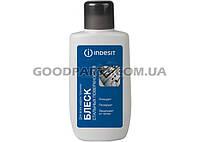 Средство для чистки поверхностей (из нержавеющей стали) Indesit C00091219