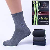 Махровые мужские носки Korona A1206. В упаковке 12 пар