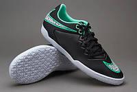 Футзалки Nike Hypervenom X Pro IC 749903-013