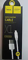 Кабель Hoco X1 Lightning (iphone 5) (White)