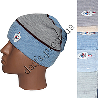 Вязаная шапка для мальчиков (3-5 лет) W308 оптом в Одессе.