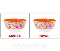 Комплект карточек «Посуда/Kitchenware» МИНИ 20