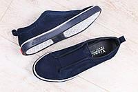 Спортивные замшевые туфли синие