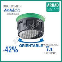 Водосберегающая насадка на кран (экономный аэратор воды) - 7 Л/мин