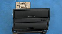 Пепельница центральной консоли BMW E46, 30718-0000