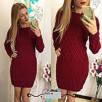 Вязаное платье Турция 3122 СВ