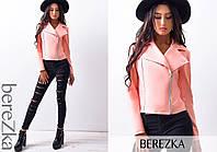 Женская модная курточка-косуха, в расцветках