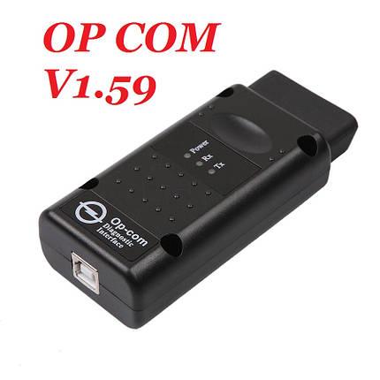 OP-COM V1.59 OBD2 сканер диагностики авто для Opel, фото 2