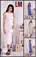 Р 42,44,46,48,50 Платье батал 770550 большого размера деловое серое белое летнее льняное длинное макси