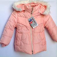 Куртка детская утепленная для девочек персиковая
