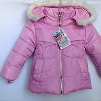 Куртка детская утепленная для девочек сиреневая