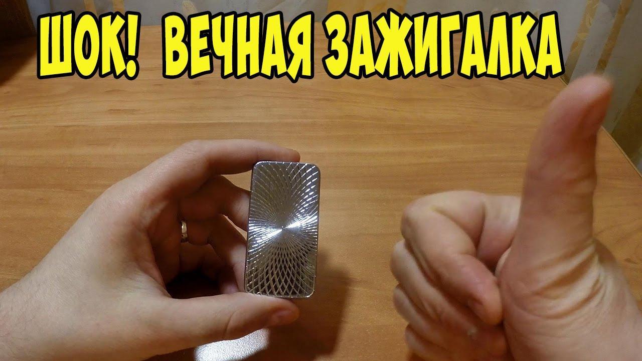 Зажигалка от USB спиральная