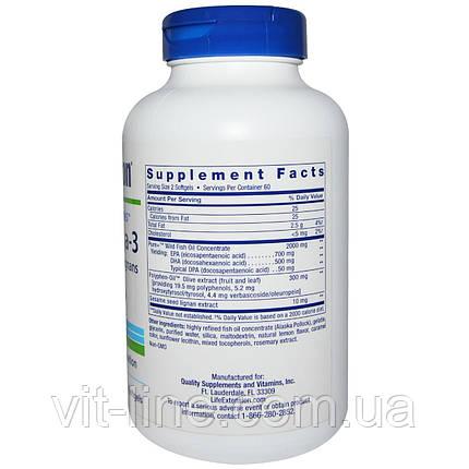 Life Extension Супер Omega-3 Плюс EPA / DHA с кунжутом Лигнанс, экстрактом оливкового масла, фото 2