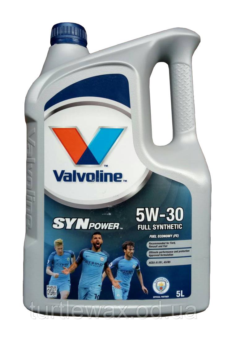 Масло моторное ValvolineSynpower FE 5W-30, 5л