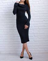 Женское вязанное приталенное платье с открытыми плечами (черное) размер 44(M)