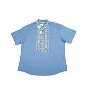 Чоловіча вишита сорочка. Блакитна сорочка вишита гладдю. Святкова сорочка. Чоловіча вишиванка.